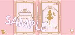 「Parfait Mimi カードキャプターさくらオリジナルブックカバー」デザイン(サンプル)