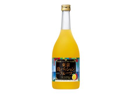 寶 東京産パッションフルーツのお酒「東京 島パッションフルーツ」新発売
