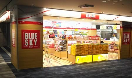 福岡空港「BLUE SKY」北ゲートショップ新規オープン