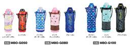 新発売 ステンレスボトル<サハラ>2WAY