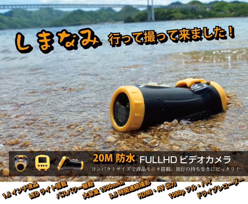 自転車の 自転車 ライト usb給電 : HDMI出力可能な20m防水カメラ ...