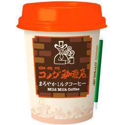 コメダ珈琲店 まろやかミルクコーヒー