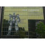 「THE NEXT GENERATION -PATLABOR-」東北新社本社ビル