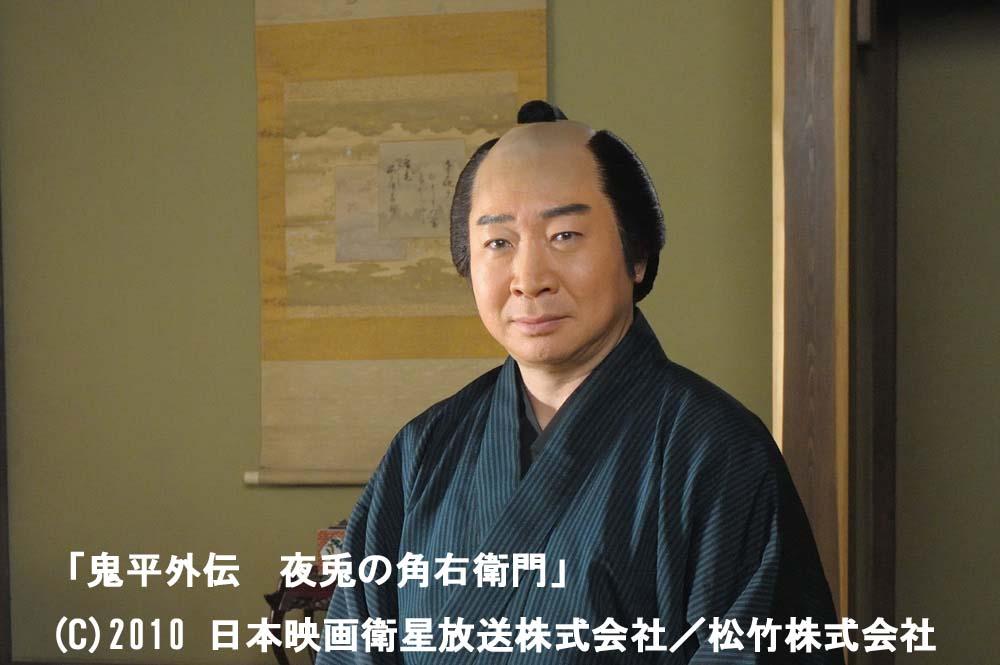 中村梅雀の画像 p1_34