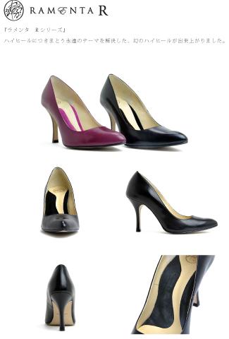 にある、高級婦人靴メーカー ...