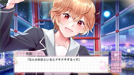 スマートフォン向け乙女ゲーム『美男高校地球防衛部LOVE!GAME!』パズルRPG追加の大型アップデート実施