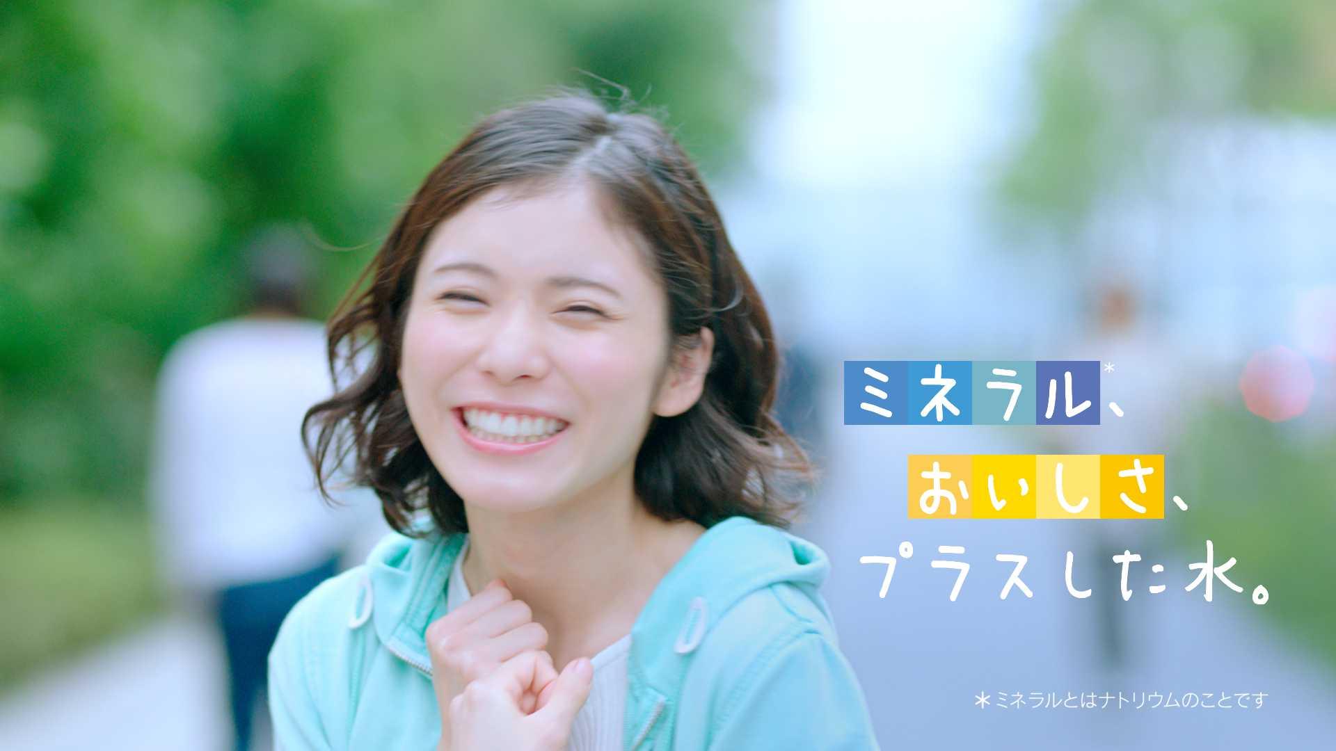 はじける様な笑顔の松岡茉優