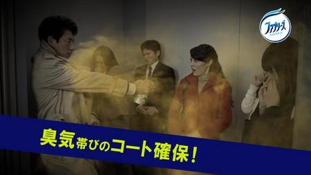 """ファブリーズ """"臭気帯び注意"""" キ..."""