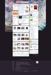 PC画面(イメージ)