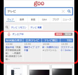 画像イメージ(SP版)