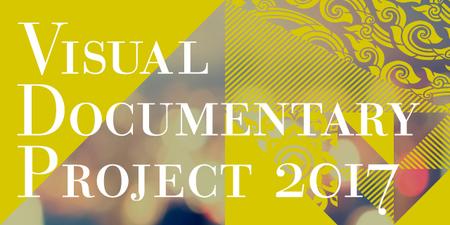 東南アジアのドキュメンタリー上映会「Visual Documentary Project 2017」12月7日京都、9日東京開催