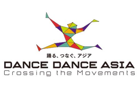 鈴木おさむ氏と黄帝心仙人氏の初コラボレーション!DANCE DANCE ASIA―Crossing the Movements東京公演2018