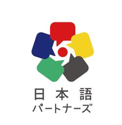 """アジア各国の日本語教育を支援する""""日本語パートナーズ""""事業 フィリピンに城 南海(歌手)を派遣"""