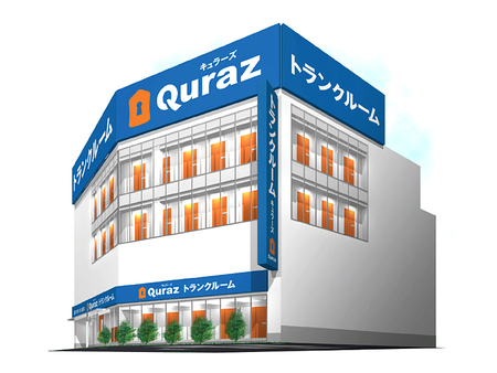 【キュラーズ】 日本最大級の新築トランクルームを新小岩にOPEN!先行プレス内覧会を1/26開催決定!