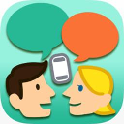 情報通信研究機構(NICT)が開発し公開している多言語音声翻訳アプリ VoiceTra(ボイストラ)