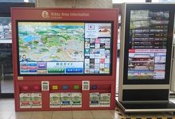 東武日光駅に設置されたデジタルサイネージ式観光案内図