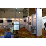 Advanced Technology Zone/Social Innovation Corner