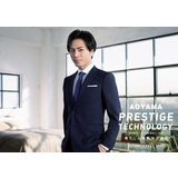『AOYAMA PRESTIGE TECHNOLOGY』第3弾 三代目J Soul Brothers登坂広臣さん
