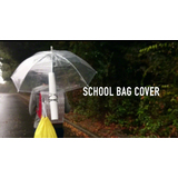 SCHOOL BAG COVER/堀 彰吾