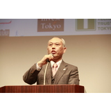 Opening remarks by Governor Yoichi Masuzoe