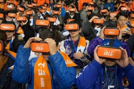最新テクノロジーを駆使した新しいサッカー観戦体験「au Future Stadium」が始動