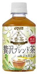 贅沢香茶 贅沢ブレンド茶withジャスミン