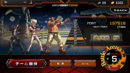 「THE KING OF FIGHTERS D~DyDo Smile STAND~」新プレイモード「バトルアリーナ」を追加!