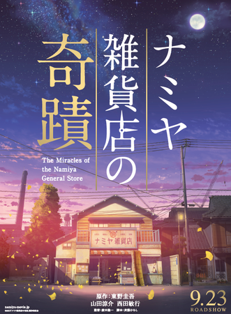 「全力すぎる 大分県豊後高田市」 Vol.33
