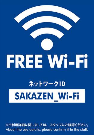pdf wi-fiだけダウンロード