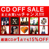 CD OFF SALE