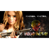 "『UNDEAD FACTORY』""ゾンビ戦略ゲーム""配信!"