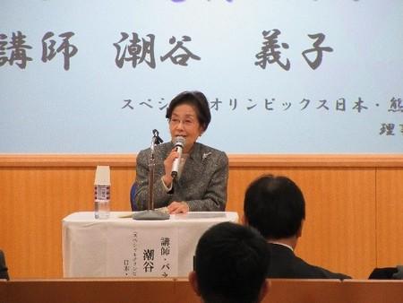 学校法人同志社主催「良心教育に関するシンポジウム」開催