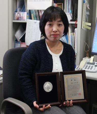 同志社大学生命医科学部 飛龍志津子教授が日本学術振興賞 受賞!