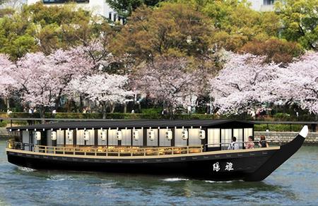 2017年12月13日大阪最大級の屋形船 『 陽雅 』 が就航します KPG RIVER CRUISEブランドとしては7隻目