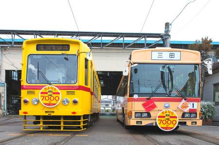 7000形記念バスがいよいよ明日から運行! 実車両写真と沿線の老舗店コラボ商品を初公開