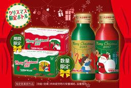リポビタンDクリスマス限定ボトル発売