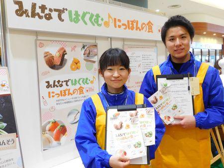 23~26日開催「よみうりヘルスケアフェスタ」に地域産品を紹介・販売するブースが登場!
