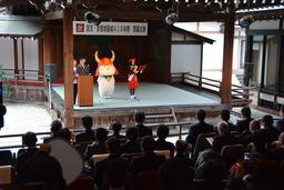 「国宝・彦根城築城410年祭」閉幕式典の様子