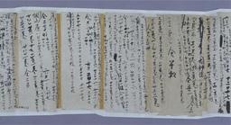 世界最古にして最大級 1300年前の文書を未来へ