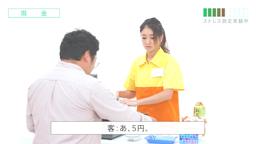 【三井住友銀行】レジでの支払が店員に与えるストレスを検証した動画を公開