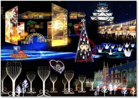 戦国・幕末へタイムスリップ!?大阪城で和洋折衷のイルミイベントを初開催!「大阪城イルミナージュ」
