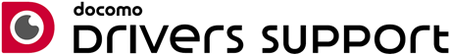 ドコモが法人企業向けサービス「ドコモ ドライバーズサポート」の提供を開始