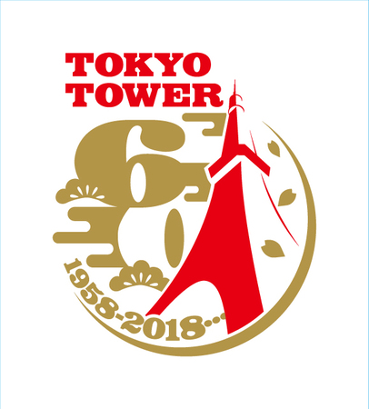 東京タワー「特別展望台」が「トップデッキツアー」としてグランドオープン!