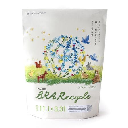 ブラ・リサイクルバッグ
