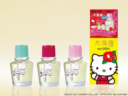 「大島椿」×ハローキティコラボ商品 全国のマツモトキヨシグループにて数量限定発売