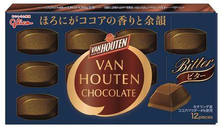 バンホーテンチョコレート<ビター>