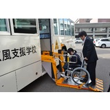Demonstrating a wheelchair lift