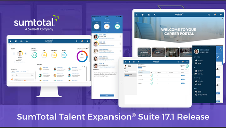 SumTotal Talent Expansion(R) Suite 最新版17.1をリリース