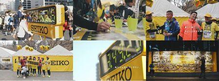 新企業CM「ただの数字じゃない。マラソン 輝くタイム篇」10月29日(日)より公開